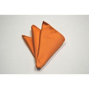 無地(縦ライン)/オレンジ(濃い)ソリッド無地ポケットチーフ(チーフ30cm) / PC-SO027|allety-y