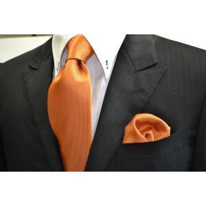 無地(縦ライン)/オレンジ(濃い)ソリッド無地ネクタイ&ポケットチーフセット(チーフ30cm) / CS-SO027|allety-y