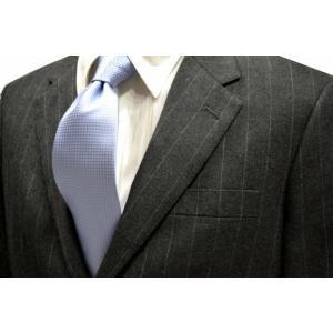 水色のバスケット織ネクタイ / MUT-B007|allety-y