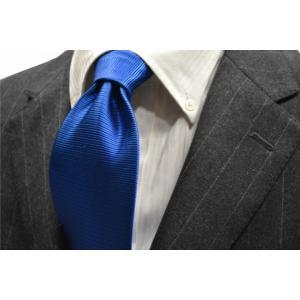ブルーのホリゾン・ネクタイ / HR-008|allety-y