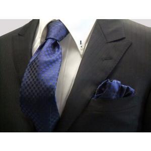 濃い青(ブルー) 市松模様ネクタイ&ポケットチーフセット(チーフ23cm) / CS-IT012|allety-y