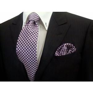 ピンク×パープルの千鳥格子ネクタイ&ポケットチーフセット(チーフ30cm) / CSN-TD002|allety-y