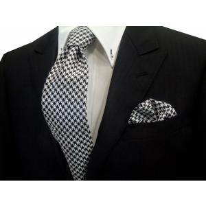 黒×きなりの千鳥格子ネクタイ&ポケットチーフセット(チーフ30cm) / CSN-TD001|allety-y