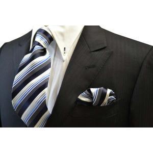 黒に近い紺と紺とブルーのグラデーションのストライプネクタイ&チーフセット(チーフ23cm) / CSN-SS11019|allety-y