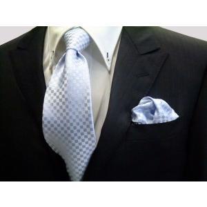 水色の市松模様ネクタイ&ポケットチーフセット(チーフ30cm) / 結婚式・披露宴・フォーマル・礼装/CS-IT002|allety