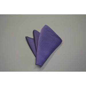 無地(縦ライン)/ラベンダーのソリッド(無地)ポケットチーフ(チーフ23cm) / PC-SO009|allety
