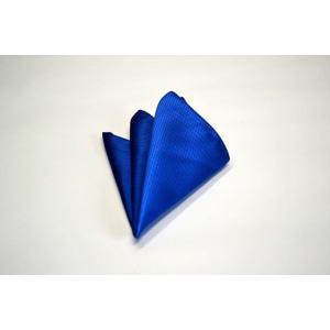無地(縦ライン)/ブルー(青)のソリッド(無地)ポケットチーフ(チーフ30cm) / PC-SO010|allety