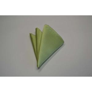 無地(縦ライン)/アップルグリーン(薄い黄緑)のソリッドポケットチーフ(チーフ23cm) / PC-SO013|allety