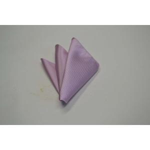 無地(縦ライン)/少しラベンダーかかったピンクのソリッド(無地)ポケットチーフ(チーフ23cm) / 結婚式・披露宴・フォーマル・礼装/PC-SO019|allety