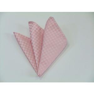 ピンク 市松模様ポケットチーフ(チーフ30cm) / 結婚式・披露宴・フォーマル・礼装/PC-IT001|allety