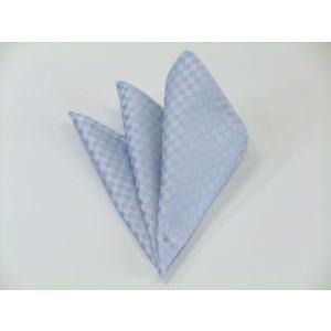 水色の市松模様ポケットチーフ(チーフ30cm) / 結婚式・披露宴・フォーマル・礼装/PC-IT002|allety