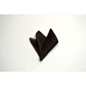 無地(シルクサテン)/チョコレート色のブラウンのポケットチーフ(チーフ23cm) / PC-AP003|allety