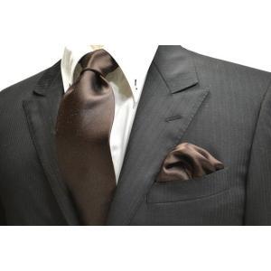 無地(シルクサテン)/チョコレート色のブラウンのネクタイセット(チーフ23cm) / CS-AP003|allety
