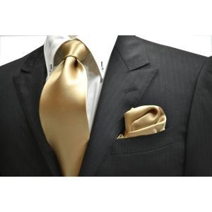 無地(シルクサテン)/シャンパーンゴールドのネクタイ&チーフセット(チーフ30cm) / 結婚式・披露宴・フォーマル・礼装/CS-AP004|allety
