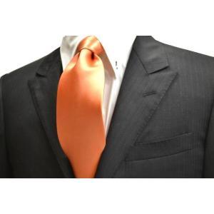 無地(シルクサテン)/爽やかなオレンジのネクタイ / AP-008|allety
