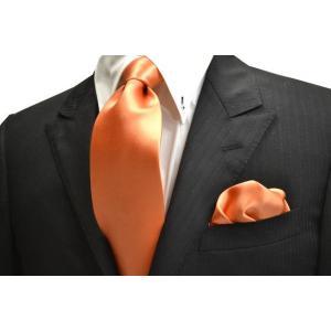 無地(シルクサテン)/鮮やかなオレンジのネクタイ&チーフセット(チーフ30cm) / CS-AP008|allety
