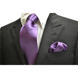 無地(シルクサテン)/紫(濃いラベンダー)のネクタイ&ポケットチーフセット(チーフ30cm) / CS-AP007|allety