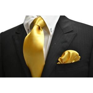 無地(シルクサテン)/イエローゴールドのネクタイ&ポケットチーフセット(チーフ23cm) / CS-AP009|allety