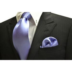 無地(シルクサテン)/濃い水色(ラベンダーかかった)のネクタイ&ポケットチーフセット(チーフ23cm) / CS-AP011|allety