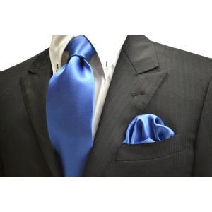 無地(シルクサテン)/ブルーのネクタイ・チーフセット(チーフ30cm) / CS-AP012|allety