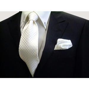 白(ホワイト)(少し黄身かかっています)結婚式用市松模様ネクタイ(チーフ30cm) / 結婚式・披露宴・フォーマル・礼装/CS-IT008|allety