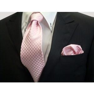 ピンク 市松模様ネクタイ&ポケットチーフセット(チーフ23cm) / 結婚式・披露宴・フォーマル・礼装/CS-IT001|allety