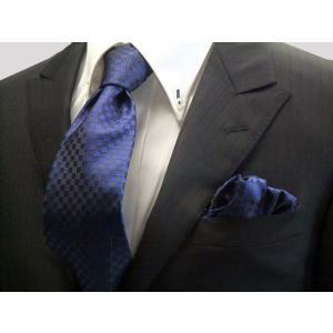濃い青(ブルー) 市松模様ネクタイ&ポケットチーフセット(チーフ23cm) / CS-IT012|allety