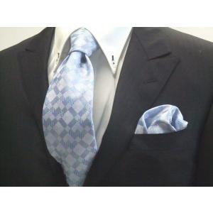 水色とブルー(青)の4色のグラデーション市松模様ネクタイ&ポケットチーフセット(チーフ23cm) / CS-IG006|allety