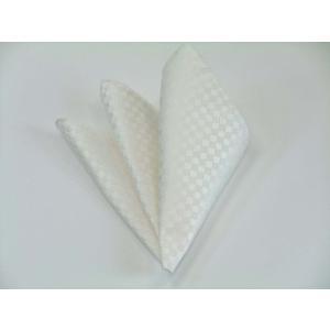 白(ホワイト)(少し黄身かかっています)結婚式用市松模様チーフ(チーフ23cm) / 結婚式・披露宴・フォーマル・礼装/PC-IT008|allety