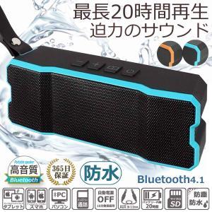 ブルートゥース 防水 スピーカー Bluetooth 風呂 防塵 高音質 高出力 重低音 電話 風呂...
