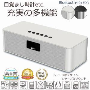 AGM ブルートゥース スピーカー Bluetooth ステ...