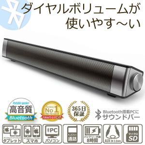AGM ブルートゥース スピーカー Bluetooth ステレオ ワイヤレス wireless iphone ipad ipod mini pc スマホ 無線 屋外 アイフォン LP08 ブラック