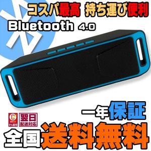 AGM ブルートゥース スピーカー Bluetooth ステレオ ワイヤレス wireless ip...