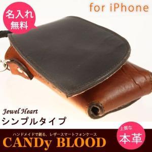 iPhone5s ケース カバー レザーケース Jewel Heart シンプルタイプ|allfie