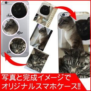 オリジナル 写真 お孫さん お子様 ペット AQUOS SHV31 ASUS ZenFone 2 5 HTC Butterfly Xperia Z4 A4 isai Vivid FL KC-01 他対応 オーダーメイド 名入れ可能|allfie