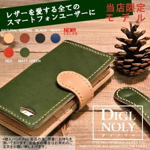 スマホケース オーダーメイド 全機種 本革 iPhone7 ケース iPhone7 Plus ケース SC-02H SO-04H 手帳型 栃木レザー 皮 iPhoneSE Xperia z5 so-01h SO-02G|allfie