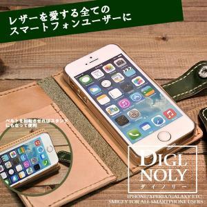 スマホケース オーダーメイド 全機種 本革 iPhone7 ケース iPhone7 Plus ケース SC-02H SO-04H 手帳型 栃木レザー 皮 iPhoneSE Xperia z5 so-01h SO-02G|allfie|06
