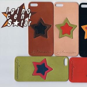 iPhone5s ケース カバー レザーシート ハンドメイド ブランド 正規品 本革 iglnocent イノセント 背面カバー スマホ裸族の方も|allfie|04