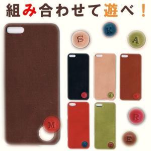 iPhone5s ケース カバー レザーシート ハンドメイド ブランド 正規品 本革 iglnocent イノセント 名入れバージョン 背面カバー スマホ裸族の方も|allfie|05