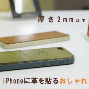 iPhone5s ケース カバー レザーシート ハンドメイド ブランド 正規品 本革 iglnocent イノセント 名入れバージョン 背面カバー スマホ裸族の方も|allfie|06