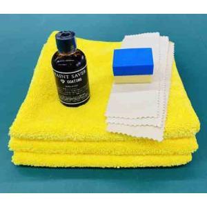 ボディーコーティング剤 paint saver プロ仕様特別セット 約3台分施工できます 。|allfolia