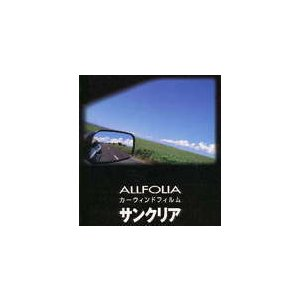 赤外線・透明断熱フィルム サイズ1070mm×23m 営業日14時までのご注文は当日出荷!|allfolia