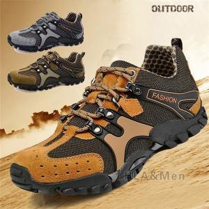 アウトドアシューズ 通販 透湿/軽量/登山靴 透気 ハイキングシューズ 男性用 スポーツシューズ 登山 トレッキング ランニング