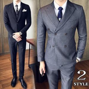 3ピース メンズ ダブルスーツ スリーピーススーツ 3点 ビジネススーツ 通勤スーツ スリム 細身 紳士 結婚式 入学式 新生活 敬老の日|allforever
