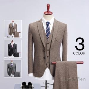 メンズ ビジネススーツ 3ピーススーツ 2つボタン スリーピーススーツ スリム 紳士 就活 結婚式 二次会 入学式 新生活 敬老の日|allforever