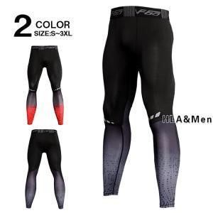 トレーニングウェア パンツ メンズ スポーツタイツ ジャージパンツ 着圧 フィットネス トレーニング 吸汗速乾 新作 敬老の日|allforever