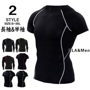 スポーツタイツ 半袖 長袖 メンズ Tシャツ タイツ 吸汗速乾 フィットネス ランニング トレーニングウェア 新作 敬老の日|allforever