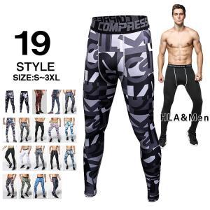 スポーツタイツ メンズ パンツ ジャージパンツ 吸汗速乾 着圧 コンプレッションタイツ フィットネス トレーニング 新作 敬老の日|allforever