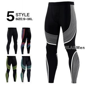 スポーツタイツ メンズ パンツ ヨガ フィットネス 速乾パンツ トレーニングウェア コンプレッションタイツ 新作 吸汗 敬老の日|allforever