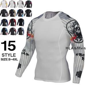 コンプレッションタイツ メンズ Tシャツ 長袖 フィットネスウェア ランニング トレーニング 吸汗速...
